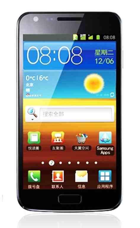 Samsung-Galaxy-S-II-Duos-mobile