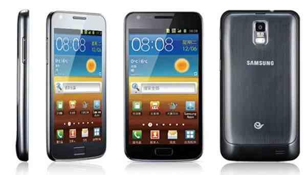 Samsung-I929-Galaxy-S-II-Duos