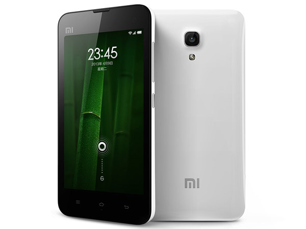 Xiaomi Mi 2S price