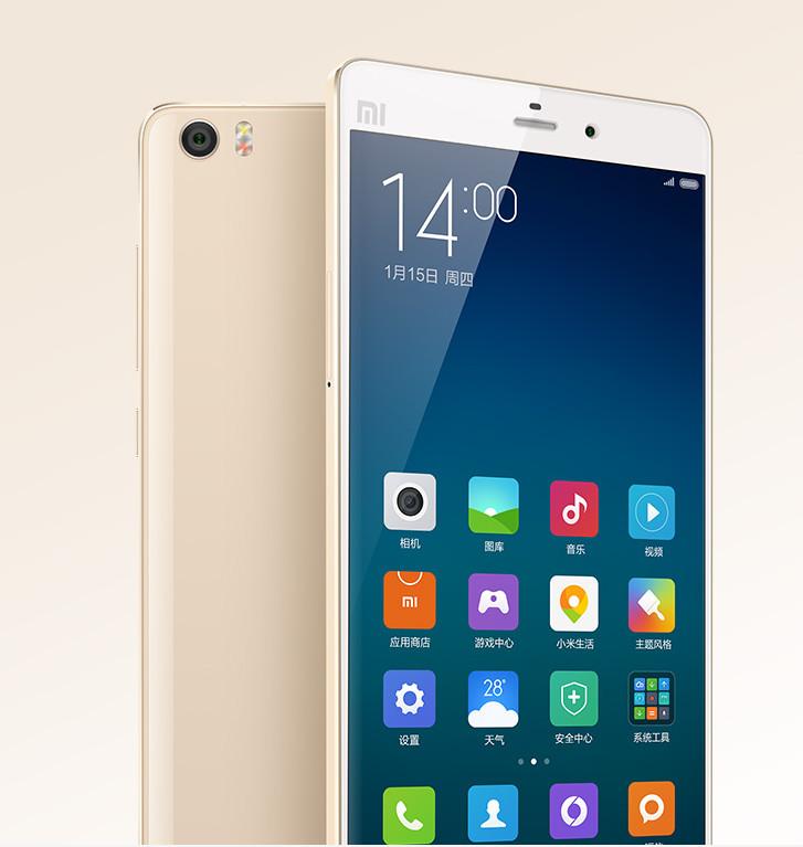 Xiaomi Mi Note price