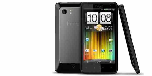 HTC Raider 4G mobile price
