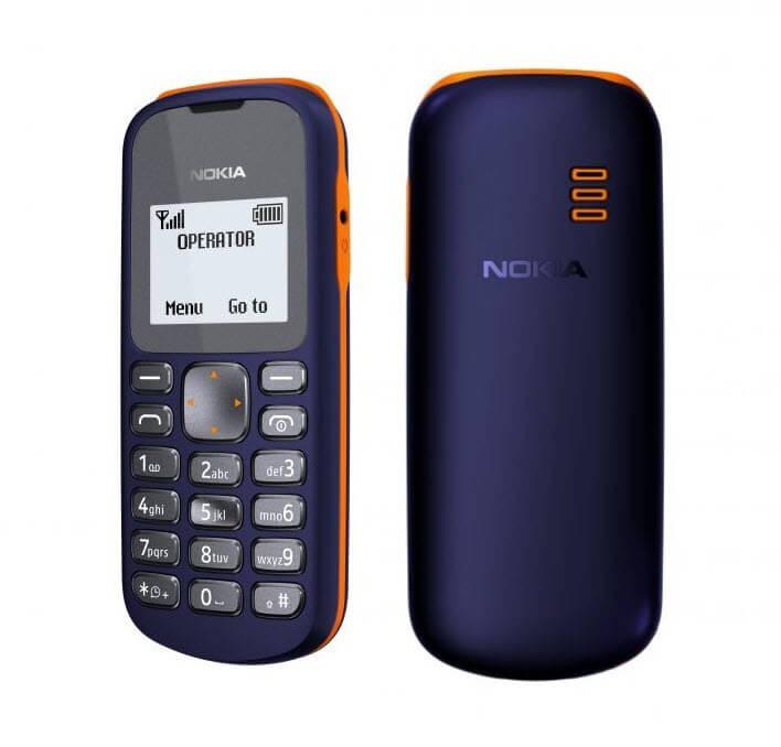 Nokia 103 mobile price