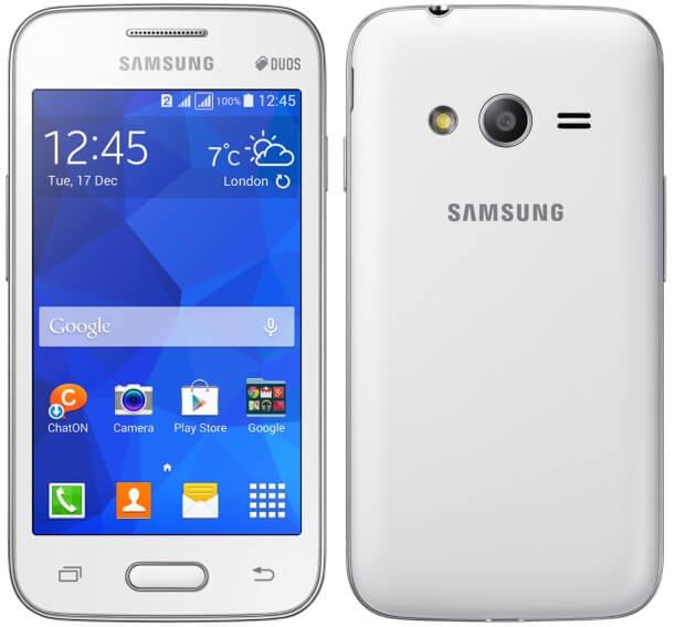 Samsung Galaxy V mobile price