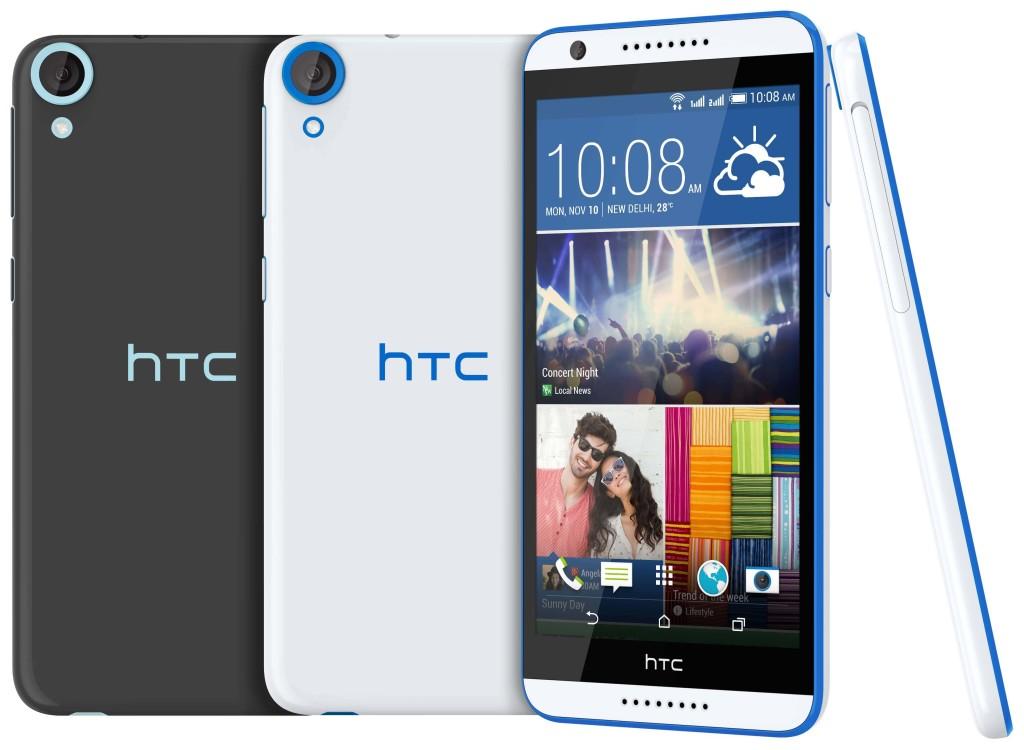 HTC Desire 620G dual sim mobile price