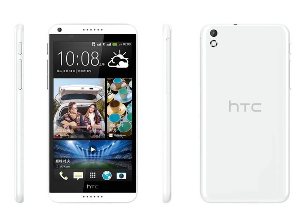 HTC Desire 816 dual sim mobile photo