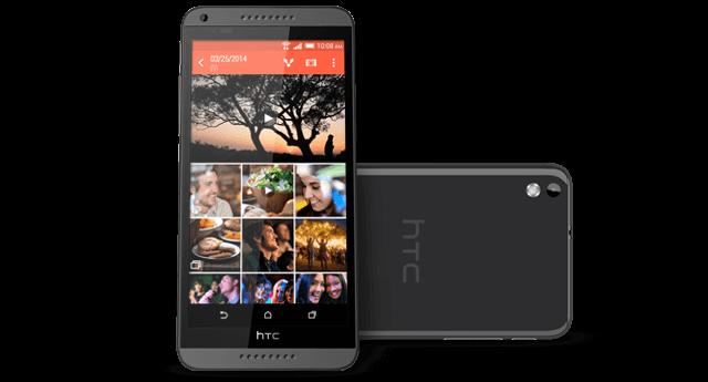 HTC Desire 816 dual sim mobile price