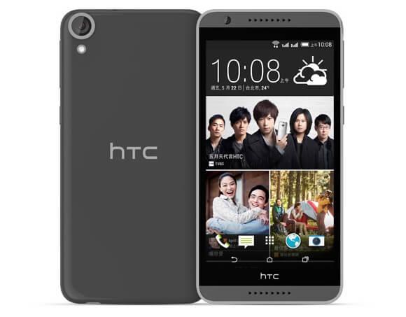 HTC Desire 820G+ dual sim mobile price