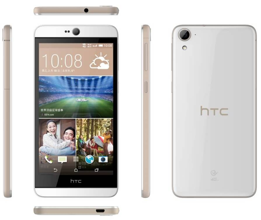 HTC Desire 826 dual sim mobile photo