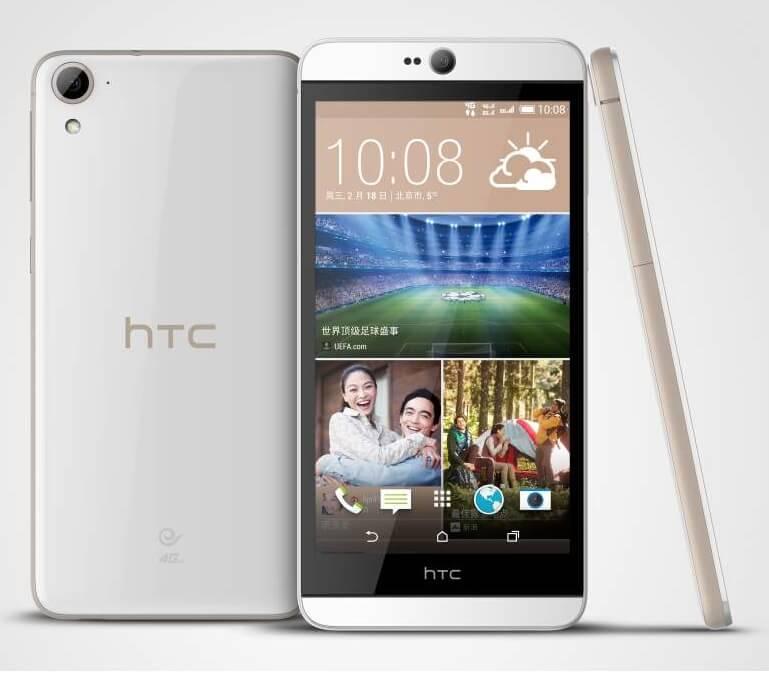 HTC Desire 826 dual sim photo