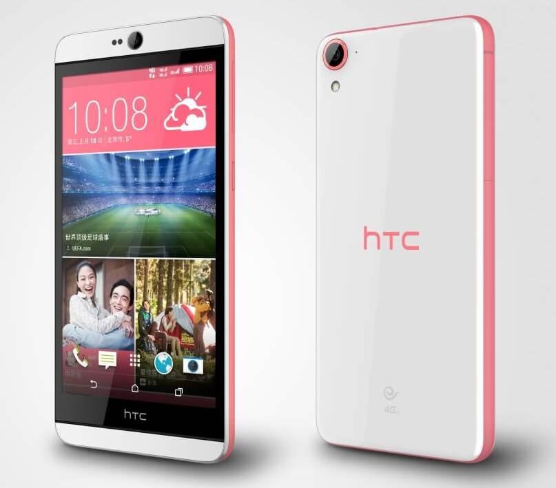 HTC Desire 826 dual sim price