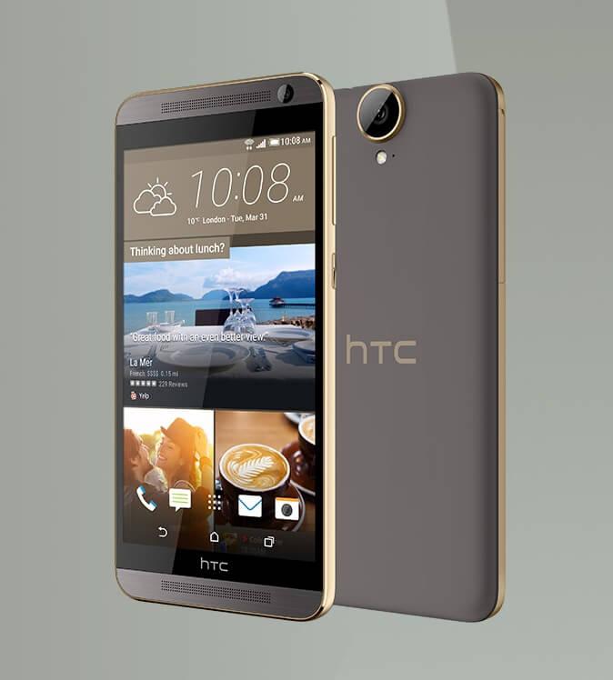 HTC One E9 Plus mobile price