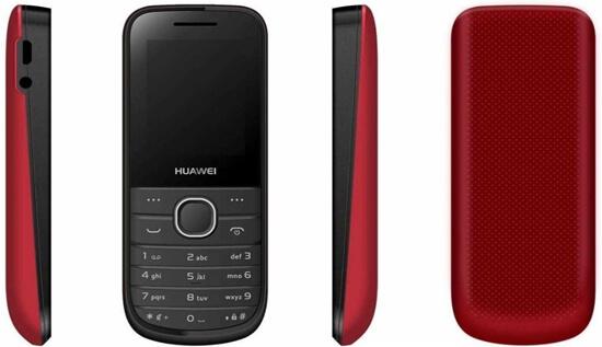 Huawei G3621L mobile price