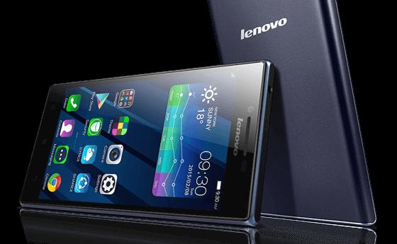 Lenovo P70 mobile price