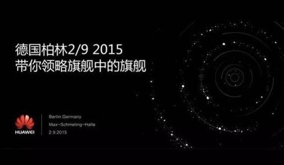 Huawei Mate 8 announce