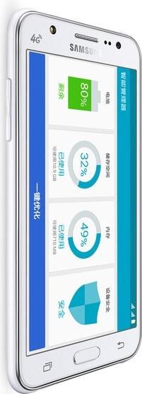 Samsung Galaxy J5 mobile price