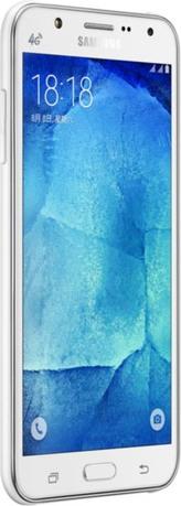 Samsung Galaxy J7 mobile price
