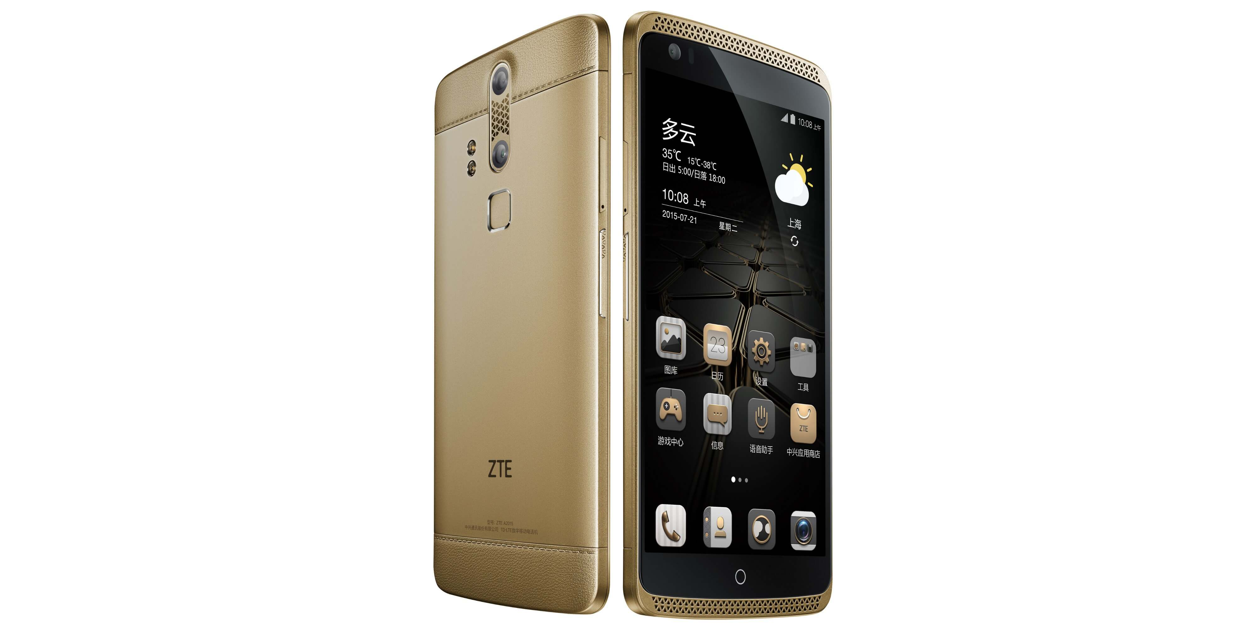 ZTE Axon Lux mobile price