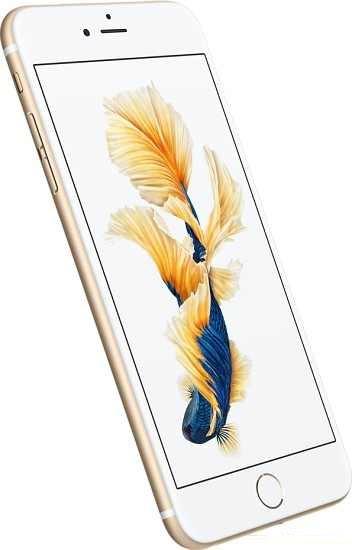 Apple iPhone 6s plus mobile photo