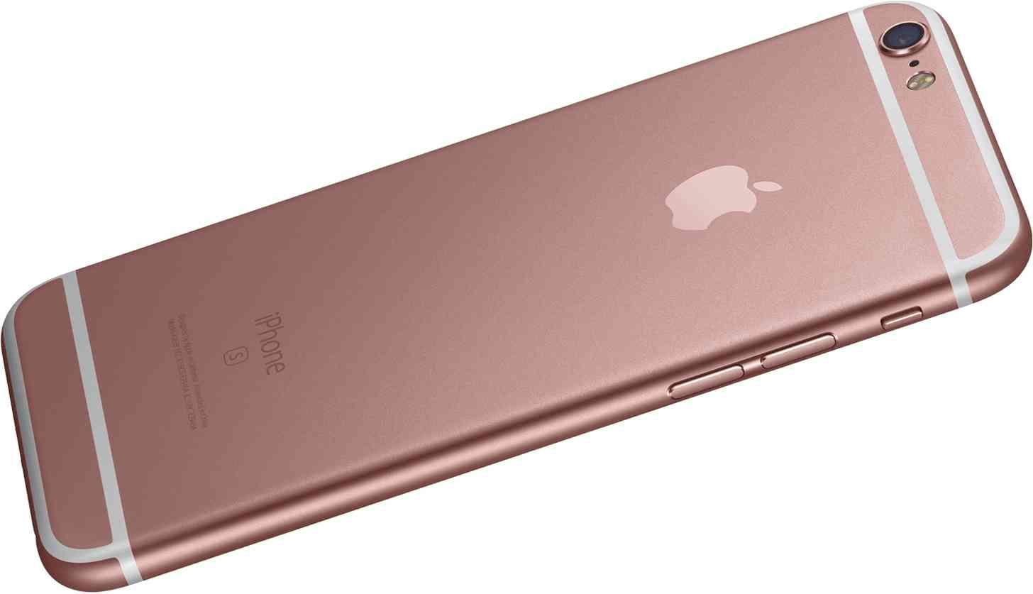 اللون الوردي الفاخر للموبيل ايفون اس 6 بلس