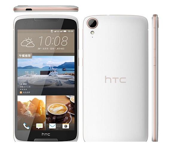 HTC Desire 828 dual sim mobile price