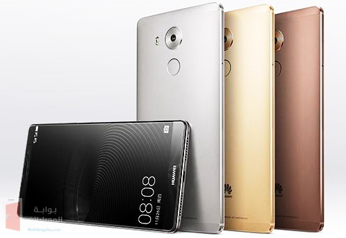 Huawei Mate 8 color