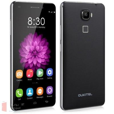 Oukitel U8 mobile price