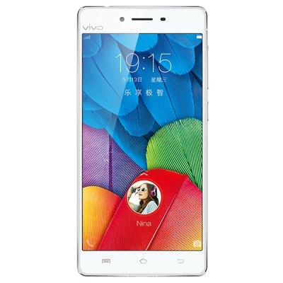 vivo X5Pro mobile price