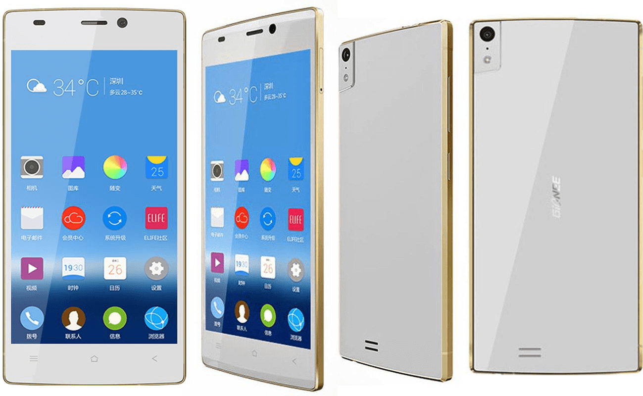 Gionee Elife S5.5 mobile
