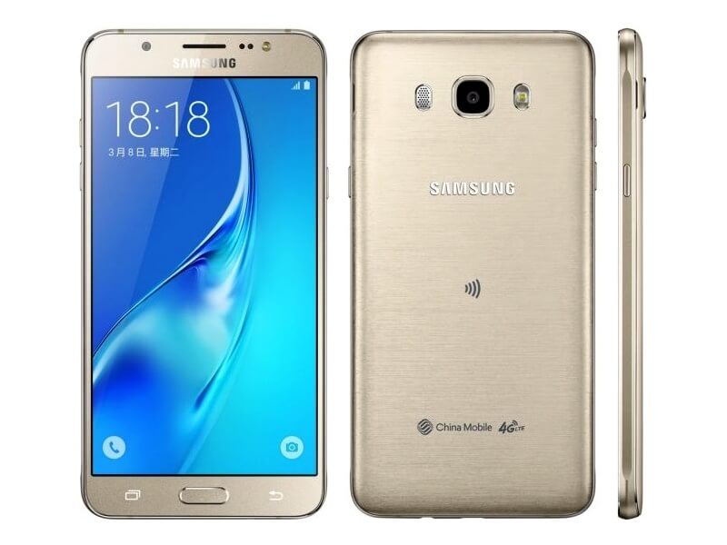Samsung Galaxy J7 2016 gold