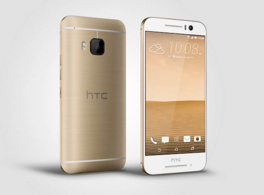 HTC One S9 price