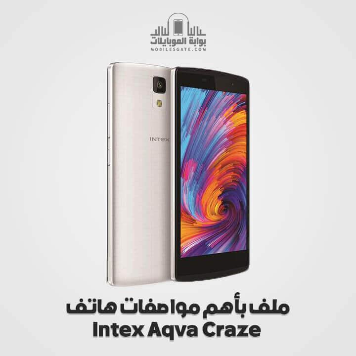 Intex Aqua Craze