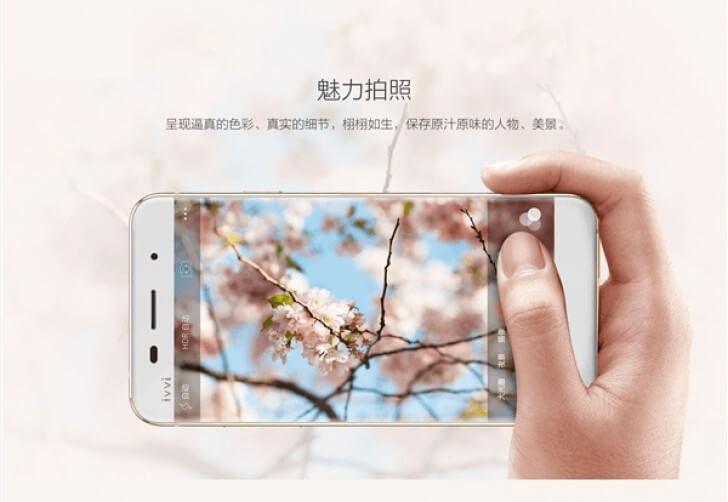 Coolpad ivvi i Plus mobile