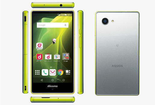 Sharp Aquos Compact SH-02H mobile