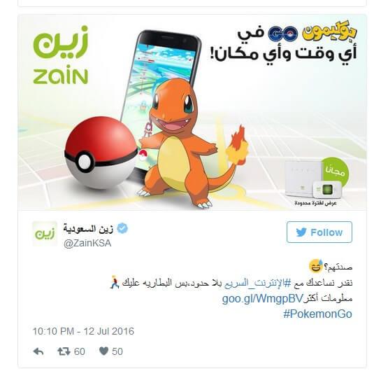 Pokemon news jaking