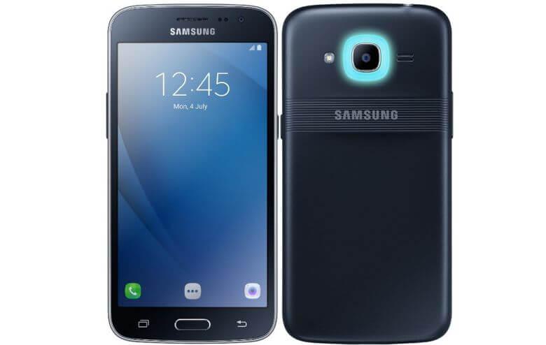 Samsung Galaxy J2 Pro 2016 price
