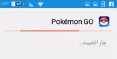 pokemon go download game 1