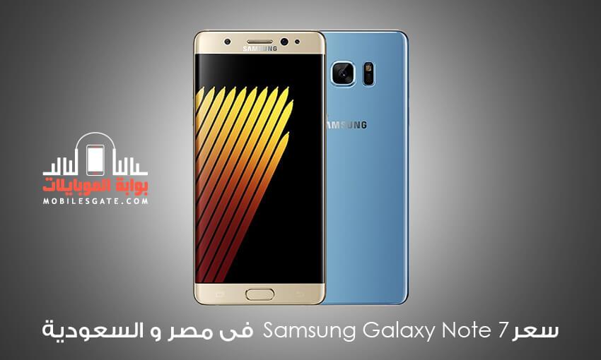 samsung galaxy note7 price
