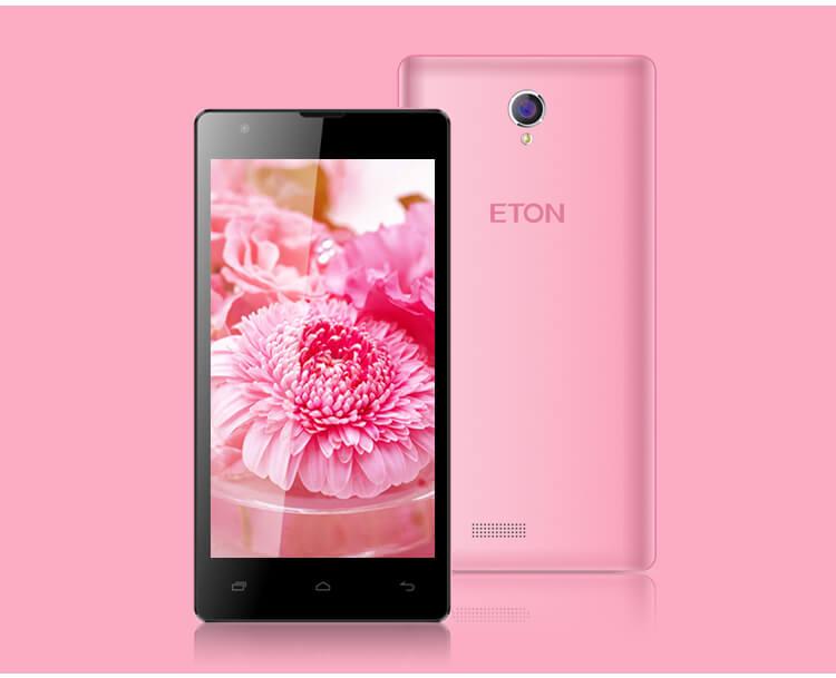 eton-p2-price