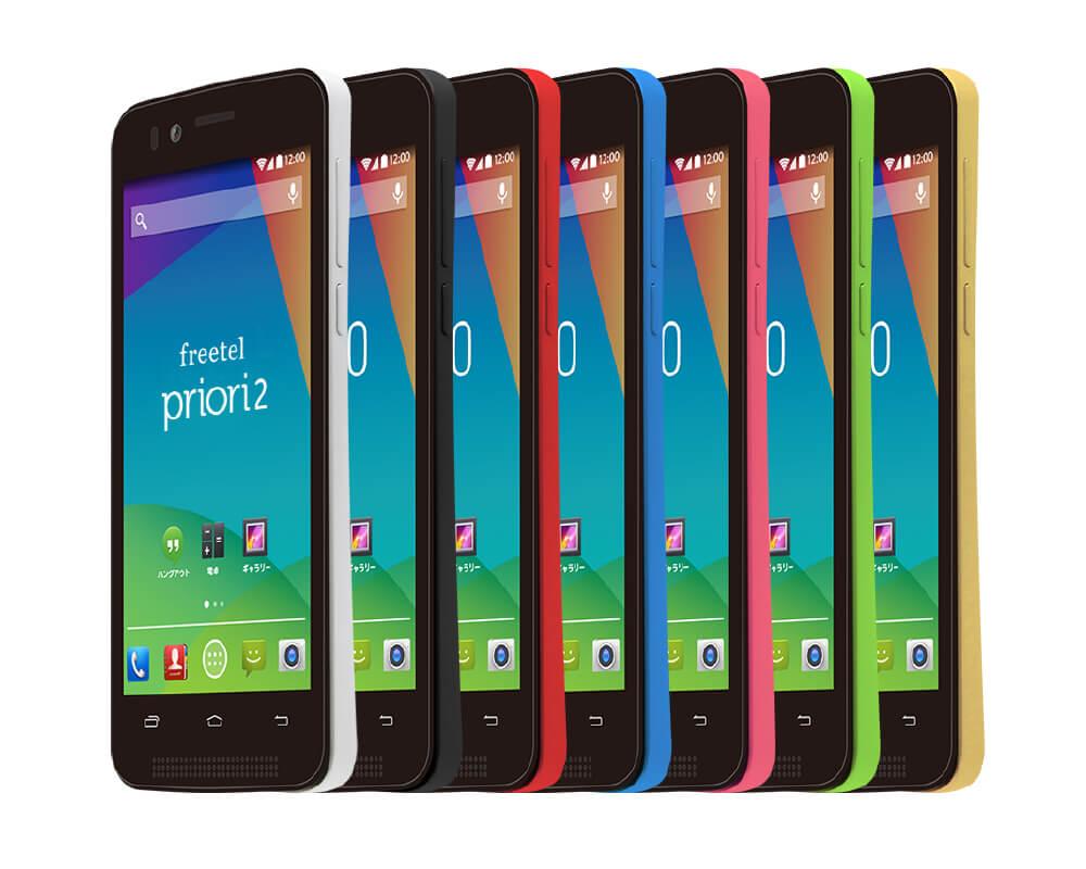 Freetel Priori 2 price
