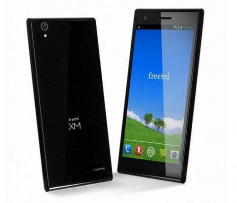 Freetel XM price