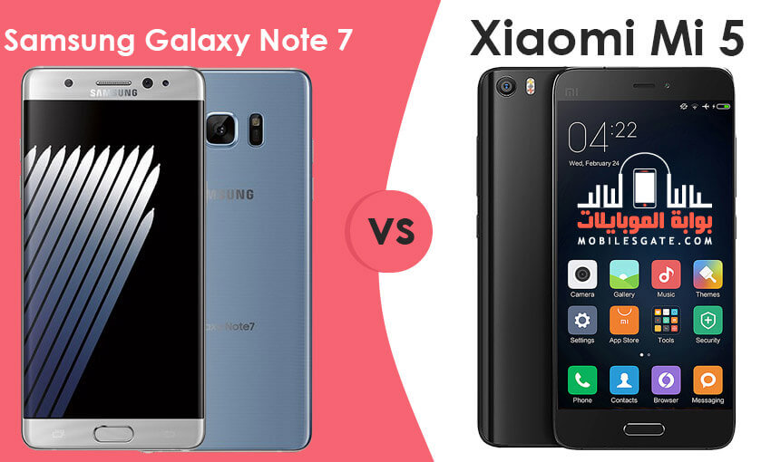 samsung galaxy note 7 VS xiaomi Mi5 (1)