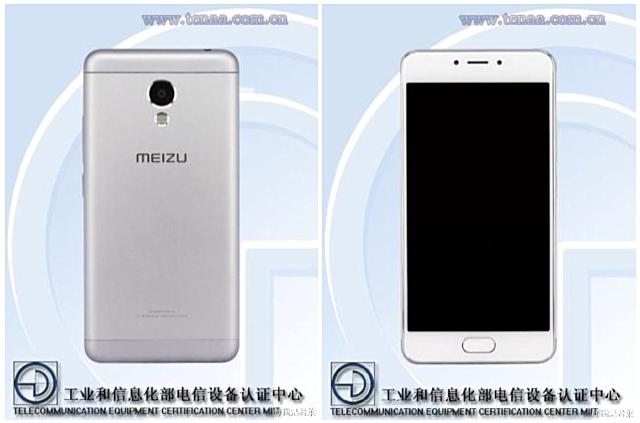 الهاتف الذكي الجديد Meizu M4