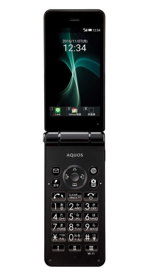 sharp-aquos-mobile2-602sh