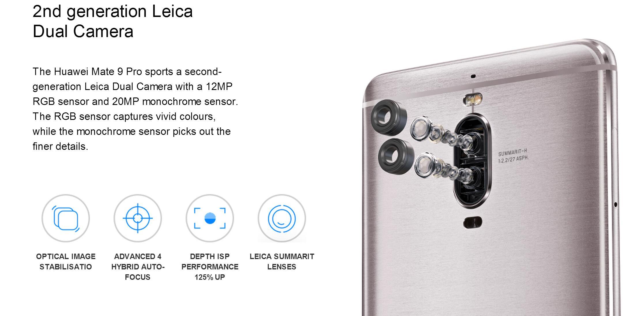 كاميرا هاتف هواوي Mate 9 Pro   بوابة الموبايلات