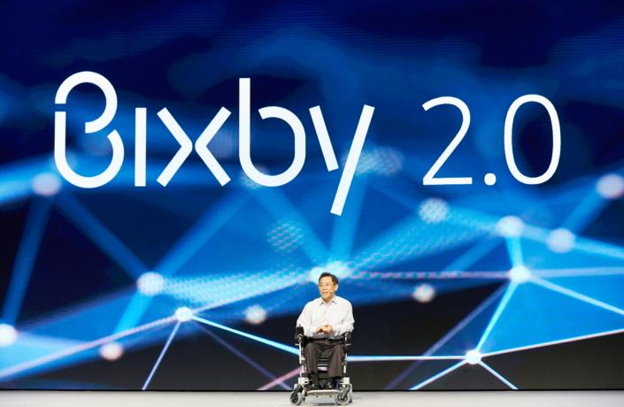 سامسونج تستعد للكشف عن إصدار 2.0 من مساعد Bixby