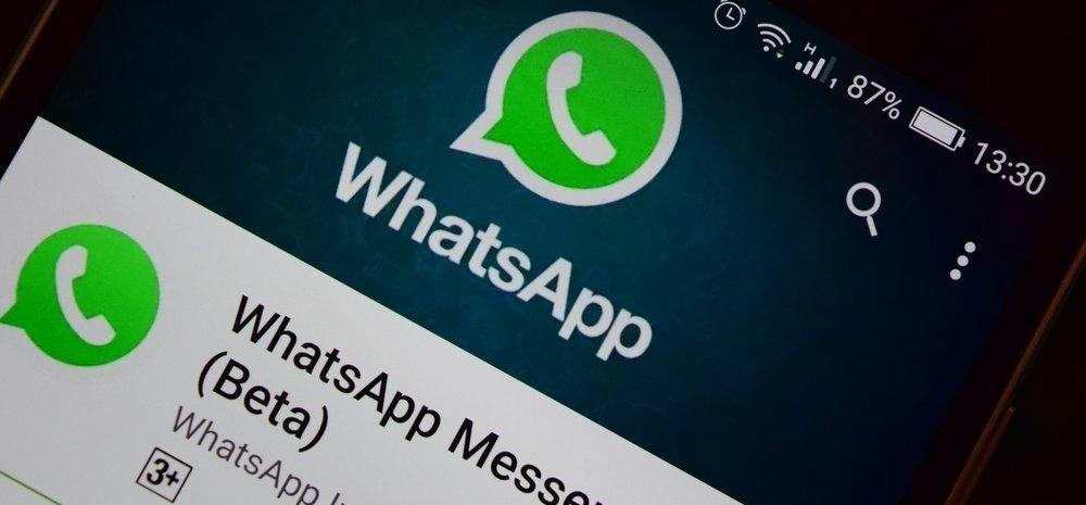 وأحدث أخبار الهواتف الذكية أسبوع WhatsApp-Beta-Banner