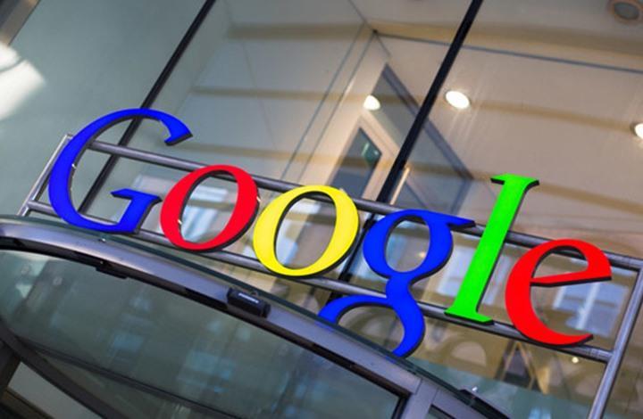 إلغاء خاصية التتبع من جوجل بعد التقارير التي انتشرت حولها