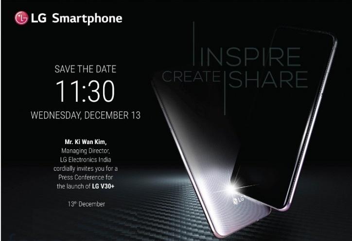 هاتف LG V30 Plus يصل إلى الهند هذا الأسبوع