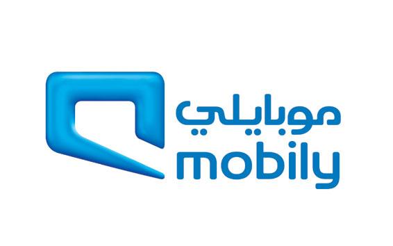 أحدث عروض وأنظمة المكالمات من شركة موبايلي السعودية