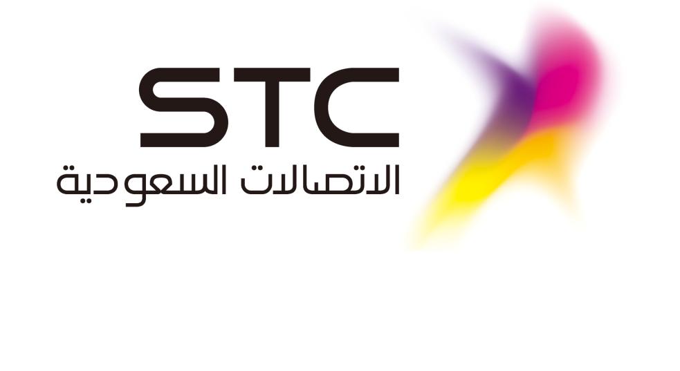 أحدث أنظمة شركة الاتصالات السعودية STC